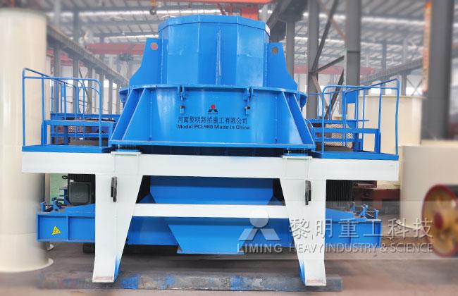 pcl制砂机,省钱的机制砂设备