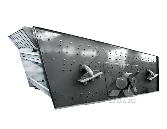 YKN系列圆振动筛,高强度大激振力的圆振动筛